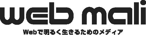 web mali